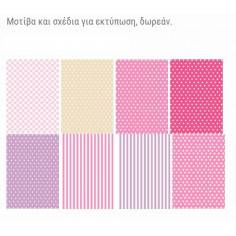 Μοτίβα και σχέδια για εκτύπωση , χρωματισμοι για κορίτσι