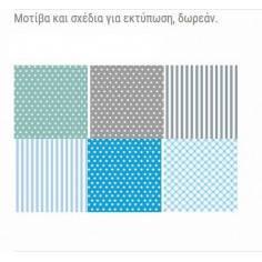 Μοτίβα και σχέδια για εκτύπωση , χρωματισμοι για αγόρι