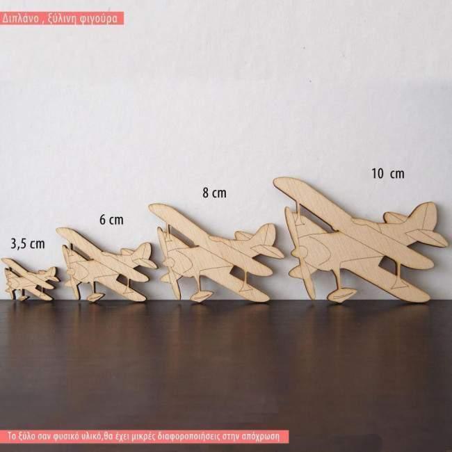 Διπλάνο, ξύλινη φιγούρα διακοσμητική