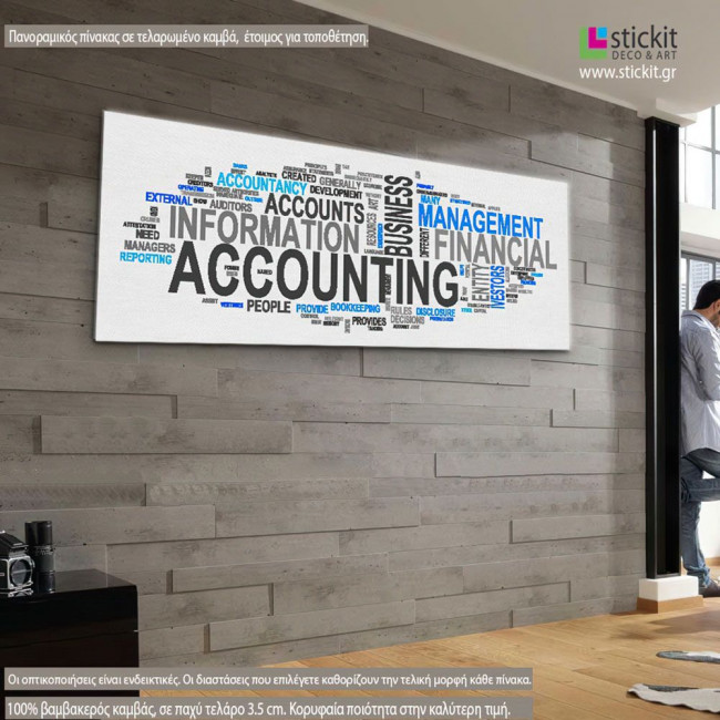 Accounting, πίνακας σε καμβά