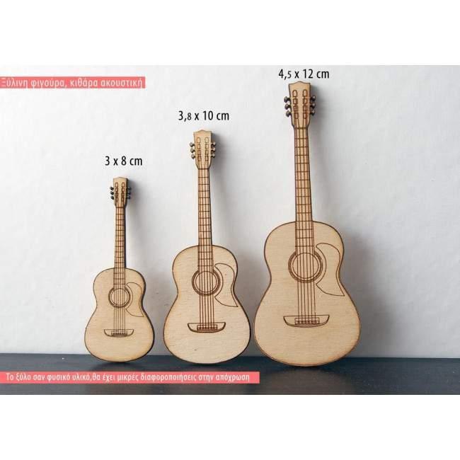 Κιθάρα ακουστική, ξύλινη φιγούρα διακοσμητική