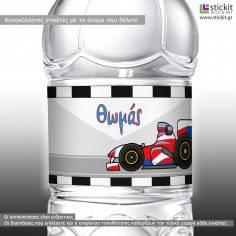 Formula 1 cartoon car, 10άδα ,αυτοκόλλητες ετικέτες