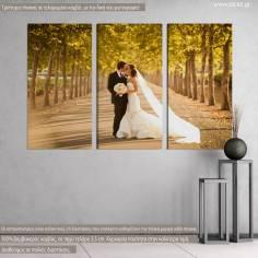Η φωτογραφία σας, τρίπτυχος πίνακας σε καμβά