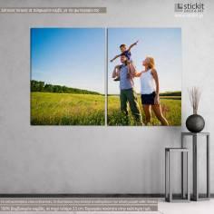 Η φωτογραφία σας, δίπτυχος πίνακας σε καμβά (multipanel)