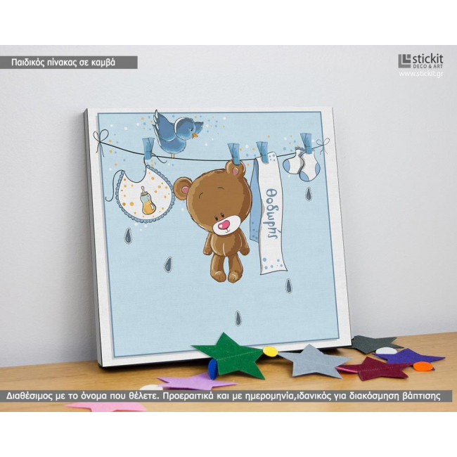 It's a boy!!! παιδικός - βρεφικός πίνακας σε καμβά