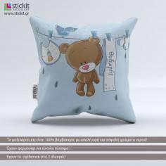 It's a boy!!! διακοσμητικό μαξιλάρι με όνομα, 100% βαμβακερό