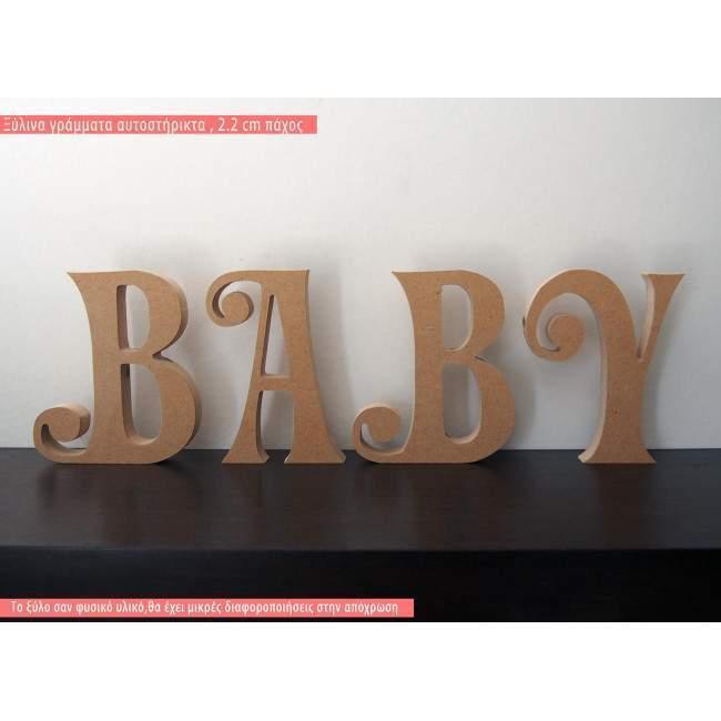 BABY, αυτοστήρικτα ξύλινα διακοσμητικά γράμματα