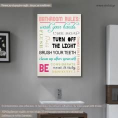 Bathroom rules, πίνακας σε καμβά