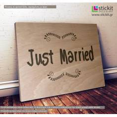 Just Married, πινακίδα ξύλινη χαραγμένη με laser