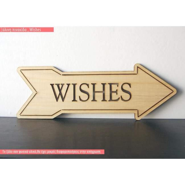 Πινακίδα WISHES ξύλινη