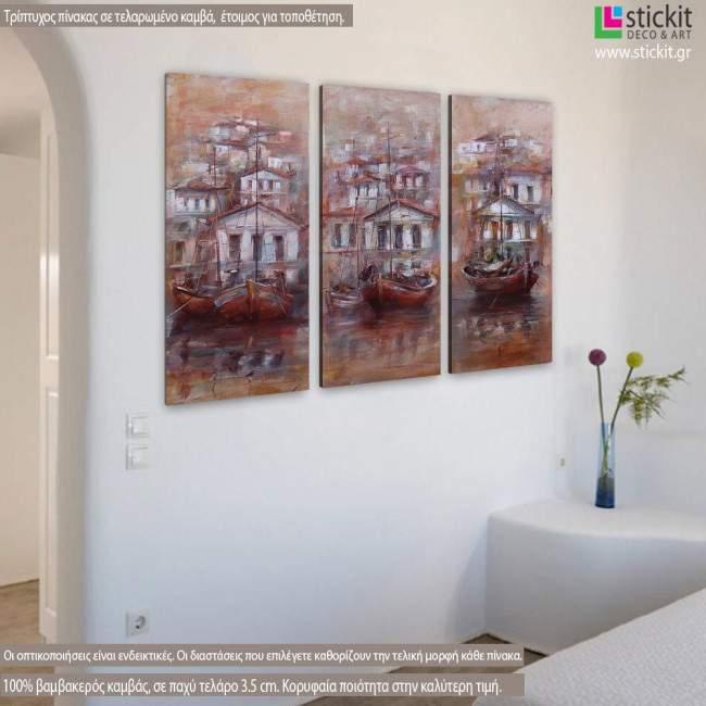 Πίνακας σε καμβά, Απ΄την Αλεξανδρούπολη ως το Καστελόριζο, τρίπτυχος