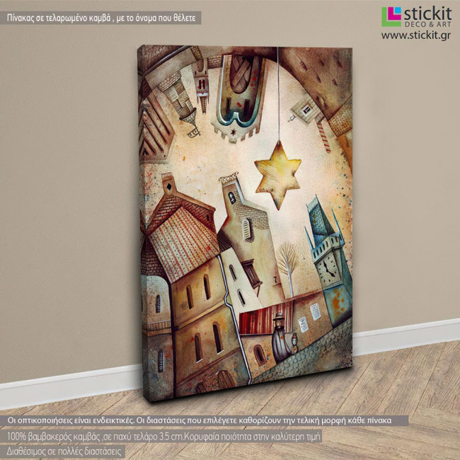 A day star, πίνακας σε καμβά