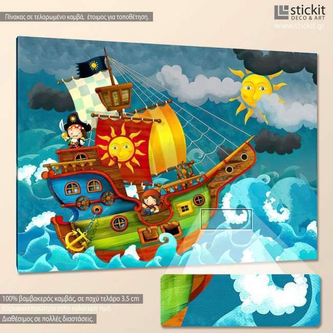 Μικροί πειρατές, παιδικός - βρεφικός πίνακας σε καμβά