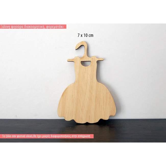 Ξύλινο Φορεματάκι σε κρεμάστρα, διακοσμητική φιγούρα