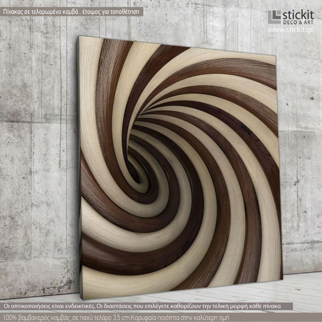 Cream and chocolate, Τετράγωνος πίνακας σε καμβά