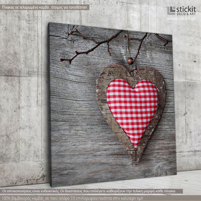 Heart from fabrick, πίνακας σε καμβά