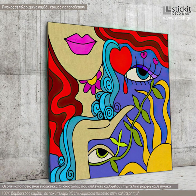 Love, Τετράγωνος πίνακας σε καμβά