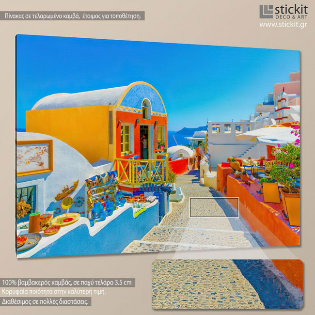 Colorful street in Oia, πίνακας σε καμβά