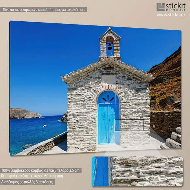 Andros island, πίνακας σε καμβά