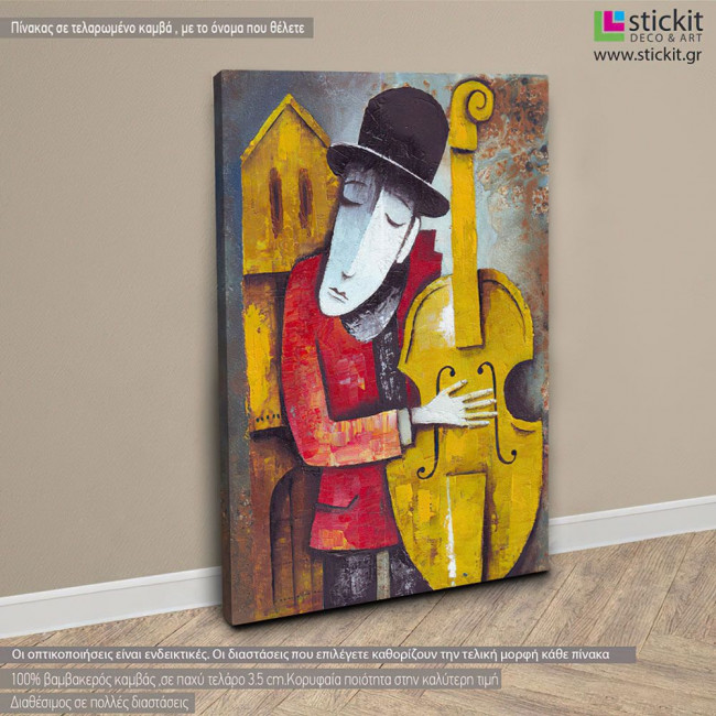 Classic Jazz player, πίνακας σε καμβά