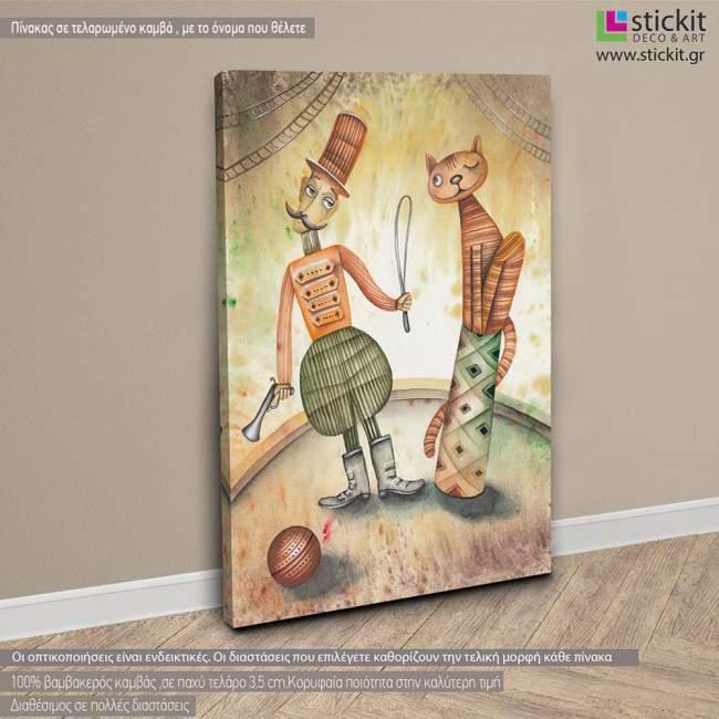 Circus tamer, πίνακας σε καμβά