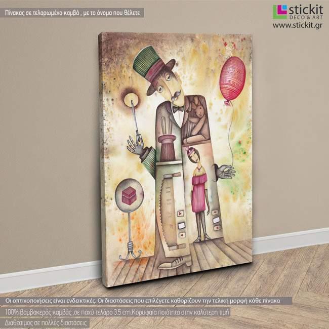 The magician, πίνακας σε καμβά