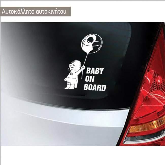 Baby darth on Board, αυτοκόλλητο αυτοκινήτου
