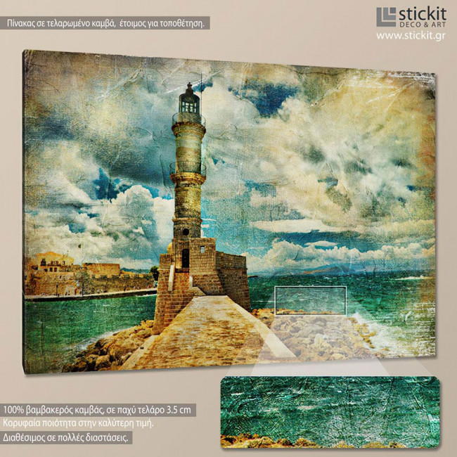 Lighthouse vintage, πίνακας σε καμβά