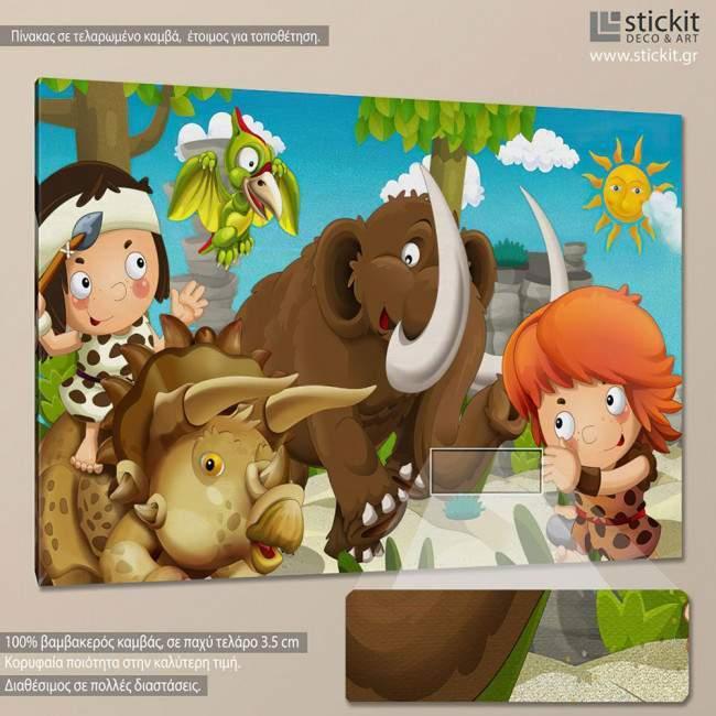 Prehistoric friends, παιδικός - βρεφικός πίνακας σε καμβά