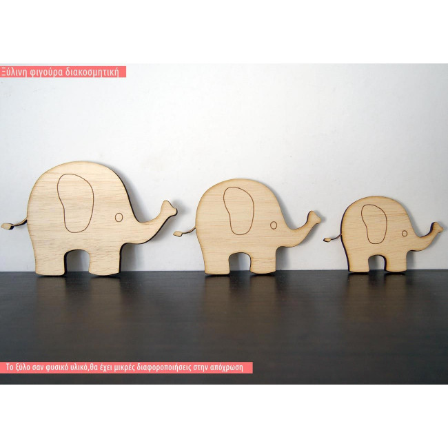 Ελεφαντάκι, ξύλινη φιγούρα διακοσμητική