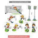Αυτοκόλλητο τοίχου, ποδόσφαιρο, Μικροί ποδοσφαιριστές