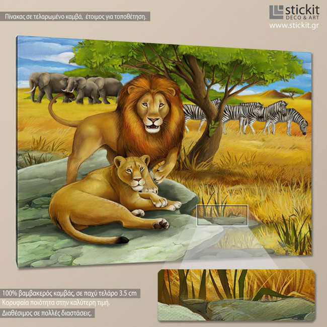 Lion couple, πίνακας σε καμβά