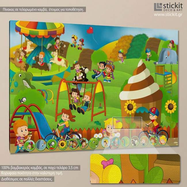 At the playground, πίνακας σε καμβά