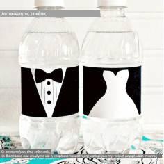 Νύφη και γαμπρός, αυτοκόλλητες ετικέτες
