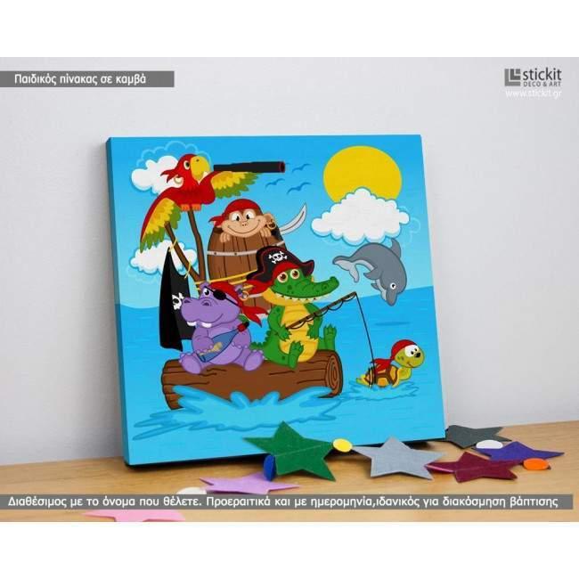 Cute pirates, Τετράγωνος πίνακας σε καμβά