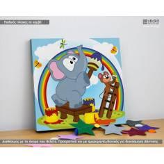 Painting the rainbow, Τετράγωνος παιδικός - βρεφικός πίνακας σε καμβά