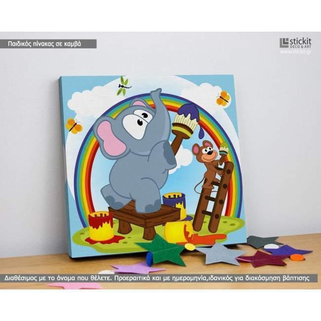 Painting the rainbow, Τετράγωνος πίνακας σε καμβά
