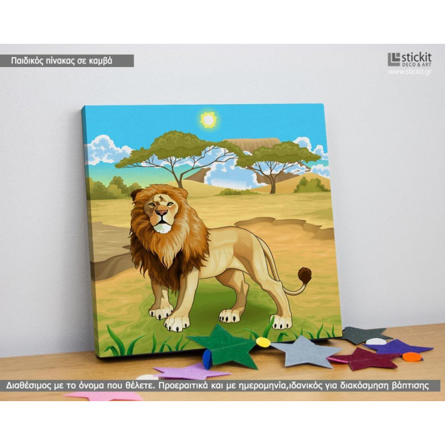 The lion, Τετράγωνος πίνακας σε καμβά