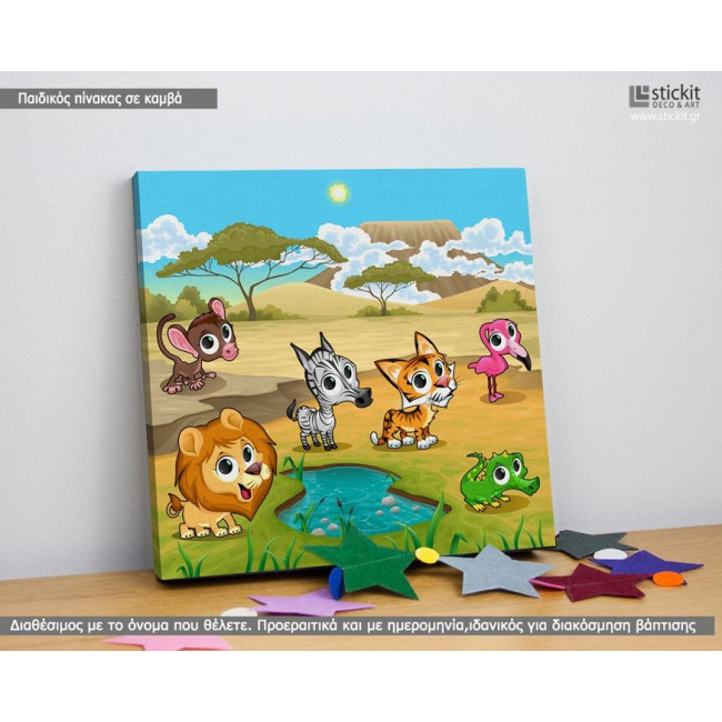 Cute jungle animals, Τετράγωνος πίνακας σε καμβά