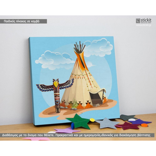 Indian tent and totem, Τετράγωνος πίνακας σε καμβά