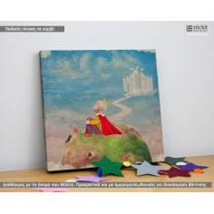 Little prince, Τετράγωνος παιδικός - βρεφικός πίνακας σε καμβά