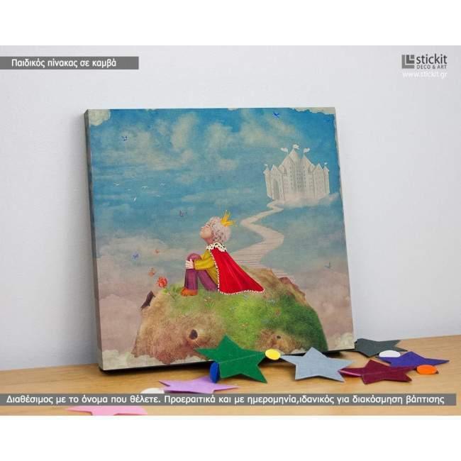 Little prince, Τετράγωνος πίνακας σε καμβά