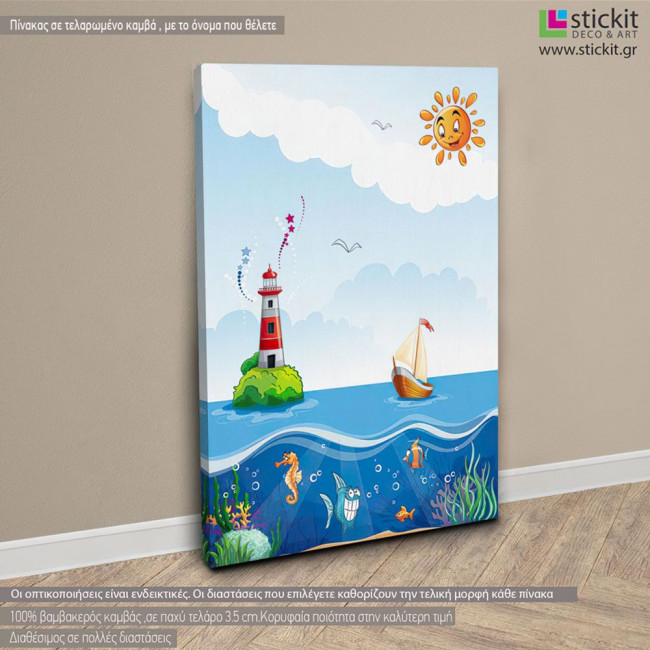 Ship at sea and fun fish, παιδικός πίνακας σε καμβά