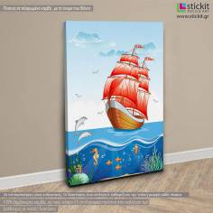 Sail ship, παιδικός - βρεφικός πίνακας σε καμβά