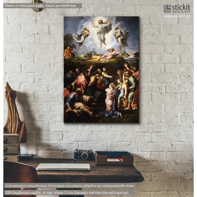 Transfiguration, πίνακας σε καμβά