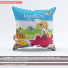 The fairy, διακοσμητικό μαξιλάρι, με το όνομα που θέλετε!