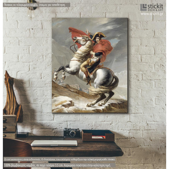 Νapoleon Βonaparte on horse, πίνακας σε καμβά