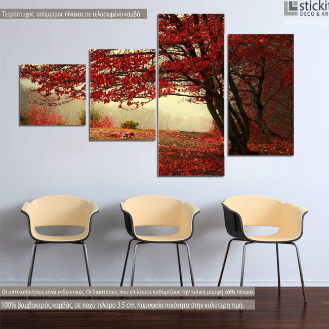 Red forest, τετράπτυχος ασύμμετρος πίνακας σε καμβά