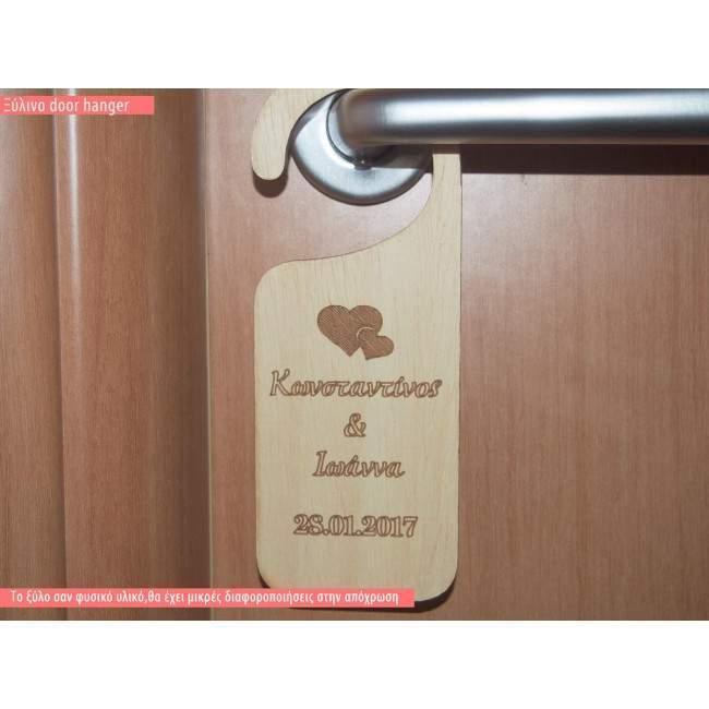 Door Hangers, ταμπελάκι για πόμολο πόρτας, ξύλινο χαραγμένο