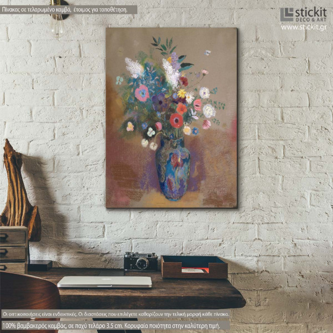 Flowers vase, Odilon Redon, αντίγραφο - αναπαραγωγή πινακα σε καμβά, λεπτομέρεια exc